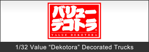 1/32 VALUE DEKOTORA