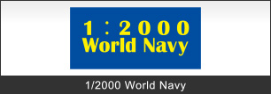 1/2000 WORLD NAVY SERIES