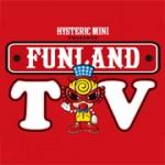 funland_logo