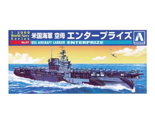 アメリカ海軍 空母 エンタープライズ|株式会社 青島文化教材社 製品名 ブランド すべて AOS