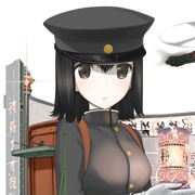 img_akitsumaru