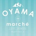 img_oyama