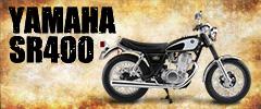 1/12 完成品バイク YAMAHA SR400
