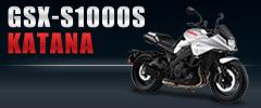 gsx_s1000s_banner