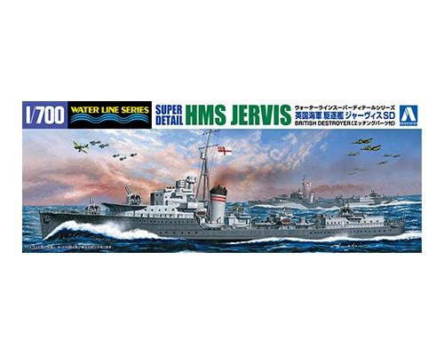 英国海軍 駆逐艦 ジャーヴィスSD|株式会社 青島文化教材社