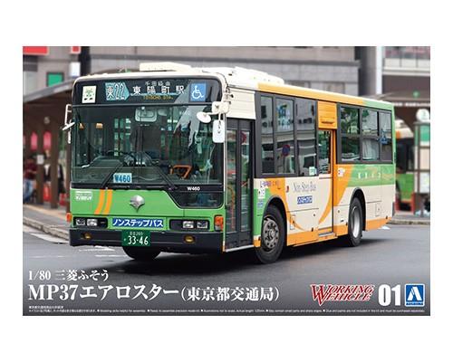 Japanparts mm-20027/Sto/ßd/ämpfer