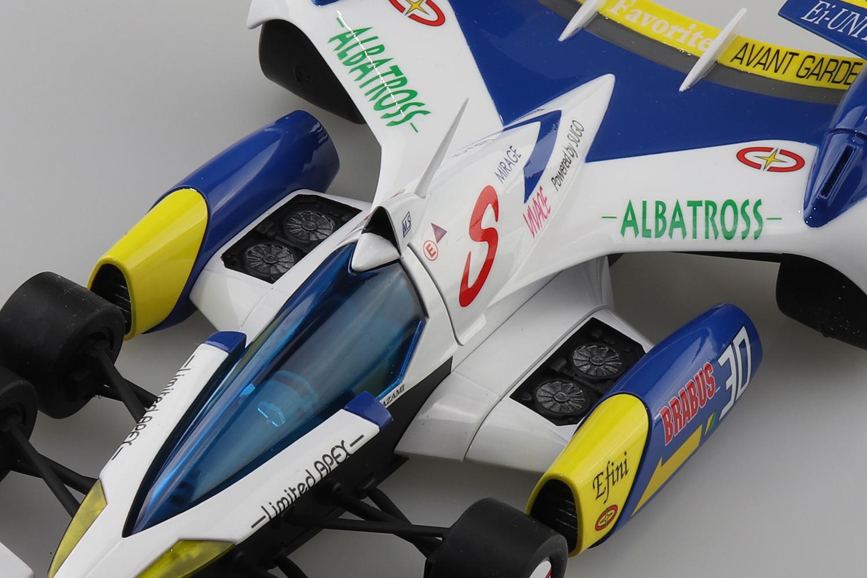 νアスラーダ AKF-0 エアロモード/エアロブーストモード