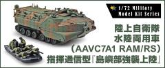 aavc7a1_banner