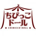 img_chibicco