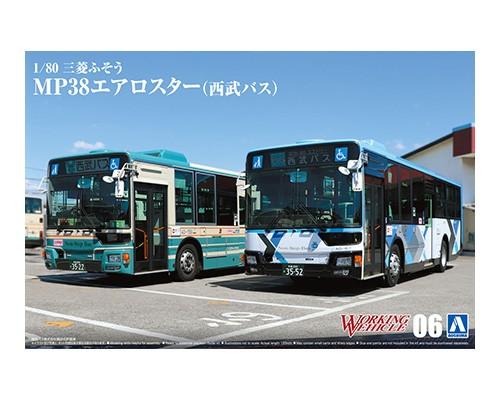 1/80 三菱ふそう MP38エアロスター (西武バス)|株式会社 青島文化教材社