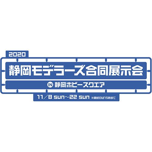 modelers_logo