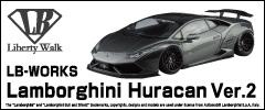 LB-WORKS Lamborghini Huracan Ver.2